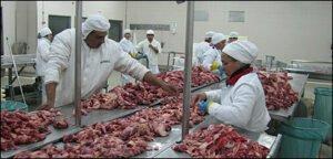 O fabrică de carne din Covasna e scoasă la vânzare cu 1,235 milioane de euro