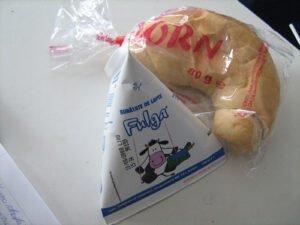 """Licitaţiile pentru """"Cornuleţ cu lapte"""" au loc astăzi şi mâine"""