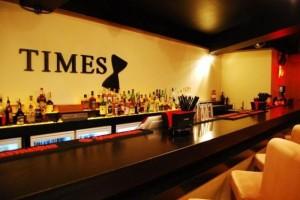 Times Pub vinde bilete online la concertele pe care le găzduieşte!