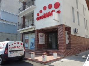 Evomag, al doilea retailer online care îşi deschide un showroom la Braşov