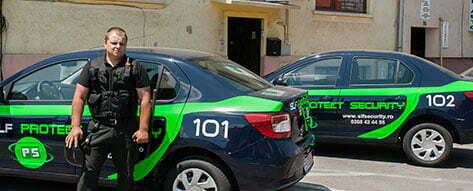 Agent pază Brașov, SLF Protect Security
